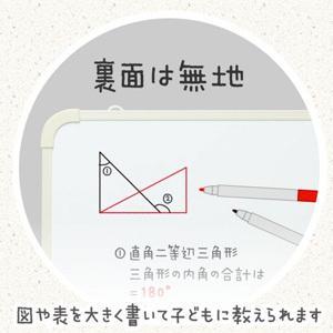 マイプランボード 勉強習慣を身につける LV-4158 学習の習慣化をサポート・1週間スケジュール 学習用ホワイトボード taiyotomah 06