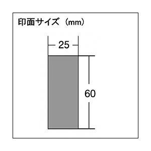 エコノミー住所印 印面サイズ:25x60mm|taiyotomah|06