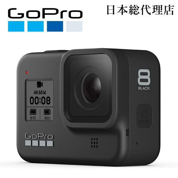 GoPro HERO8 Black(HERO8 ブラック) / CHDHX-801-FW 小型宅配便|tajimastore|02