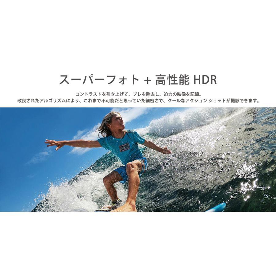 GoPro HERO8 Black(HERO8 ブラック) / CHDHX-801-FW 小型宅配便|tajimastore|11