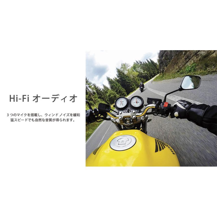 GoPro HERO8 Black(HERO8 ブラック) / CHDHX-801-FW 小型宅配便|tajimastore|15