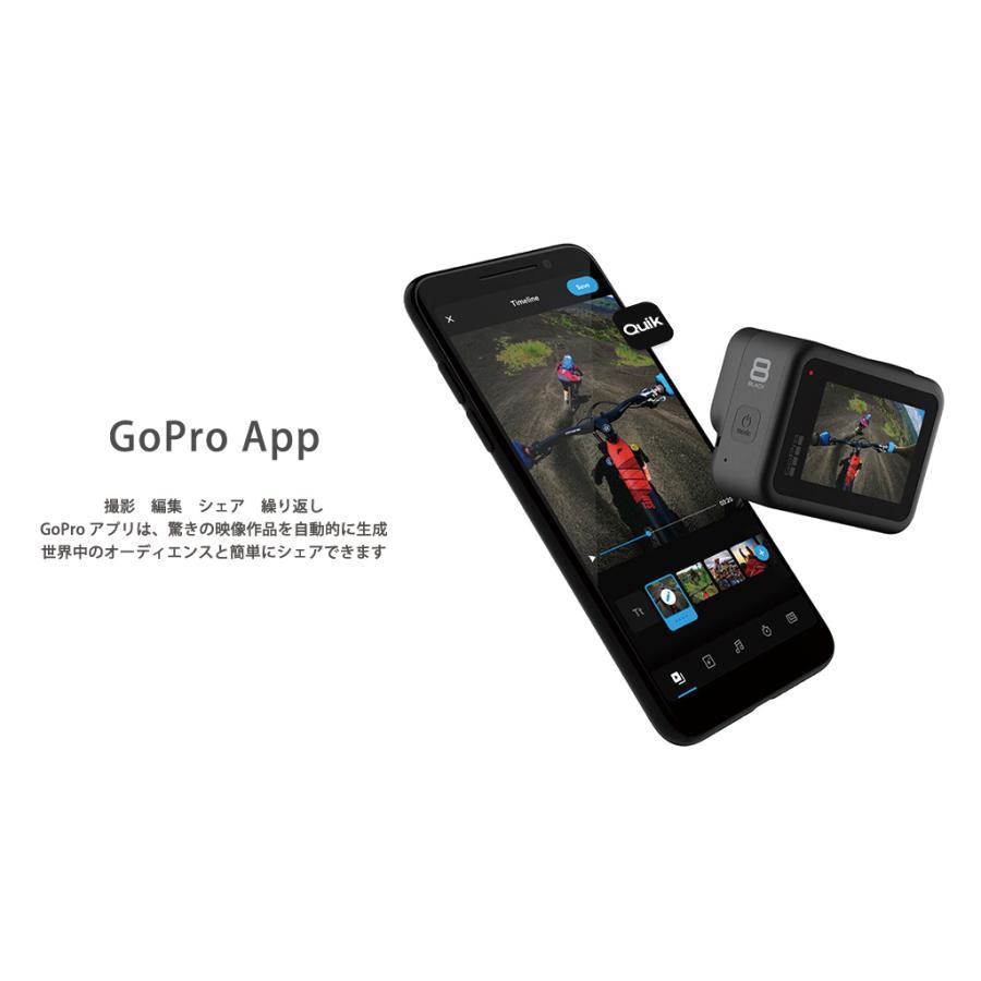 GoPro HERO8 Black(HERO8 ブラック) / CHDHX-801-FW 小型宅配便|tajimastore|18