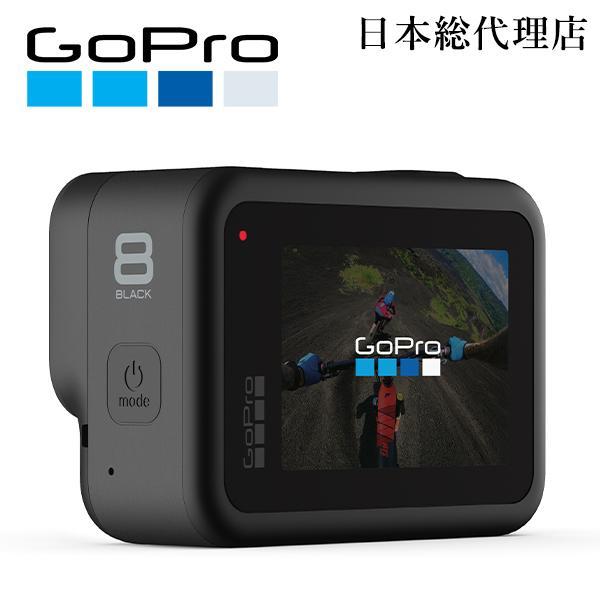 GoPro HERO8 Black(HERO8 ブラック) / CHDHX-801-FW 小型宅配便|tajimastore|04