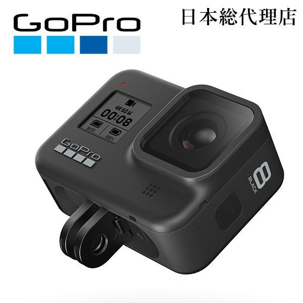 GoPro HERO8 Black(HERO8 ブラック) / CHDHX-801-FW 小型宅配便|tajimastore|07
