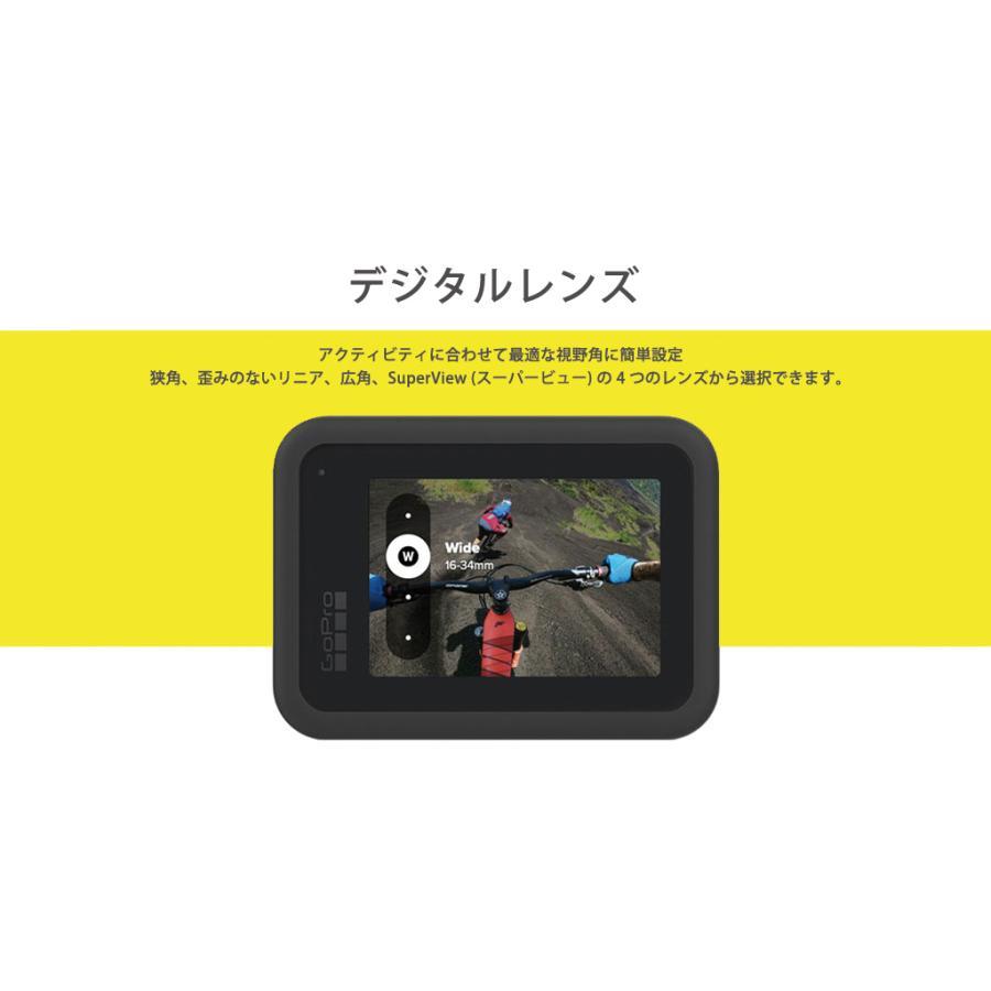 GoPro HERO8 Black(HERO8 ブラック) / CHDHX-801-FW 小型宅配便|tajimastore|10