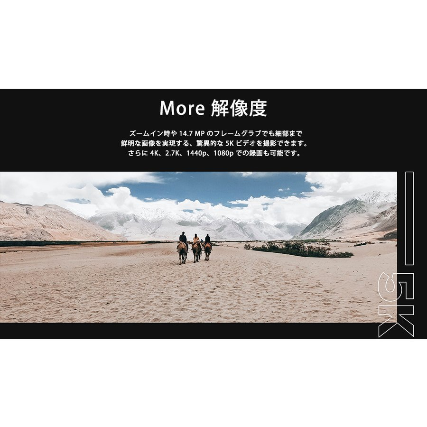 GoPro HERO9 Black(HERO9 ブラック) / CHDHX-901-FW 小型宅配便|tajimastore|11