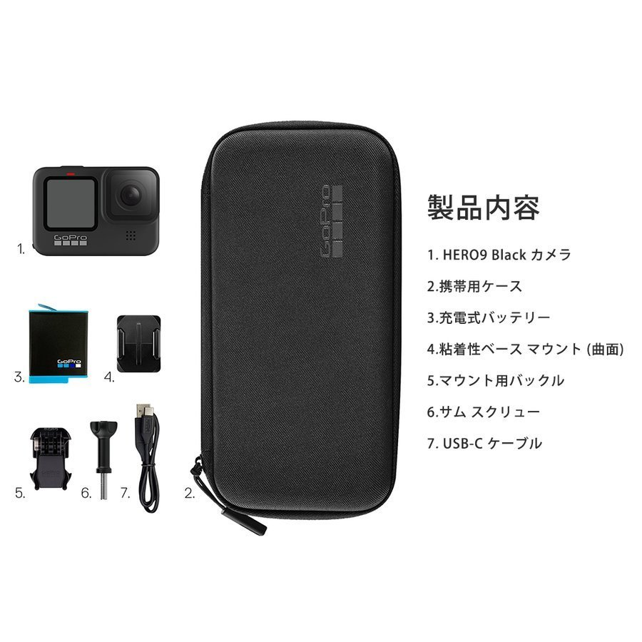 GoPro HERO9 Black(HERO9 ブラック) / CHDHX-901-FW 小型宅配便|tajimastore|15