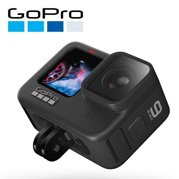 GoPro HERO9 Black(HERO9 ブラック) / CHDHX-901-FW 小型宅配便|tajimastore|06