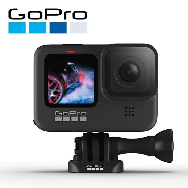 GoPro HERO9 Black(HERO9 ブラック) / CHDHX-901-FW 小型宅配便|tajimastore|07