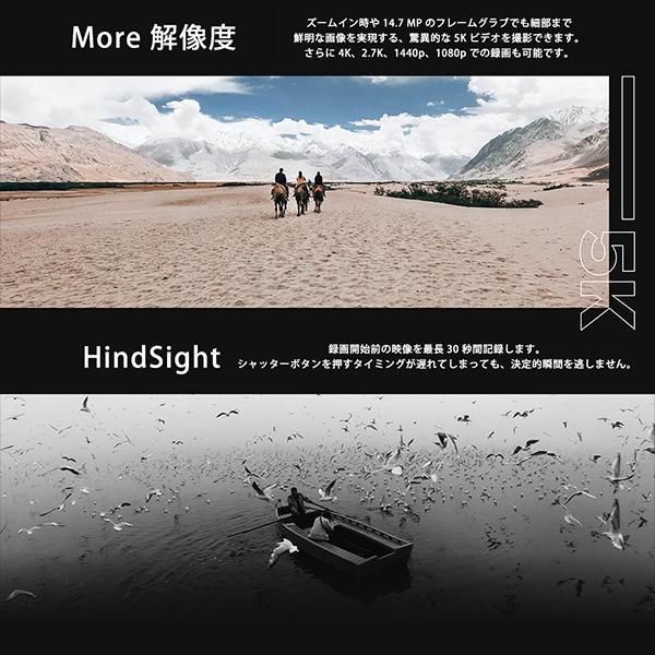 GoPro HERO9 Black(HERO9 ブラック) / CHDHX-901-FW 小型宅配便|tajimastore|10