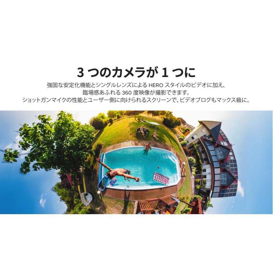 GoPro MAX(マックス) / CHDHZ-202-FX 小型宅配便 tajimastore 15