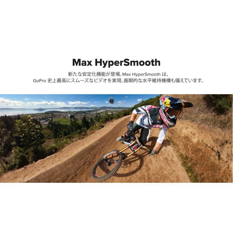 GoPro MAX(マックス) / CHDHZ-202-FX 小型宅配便 tajimastore 16
