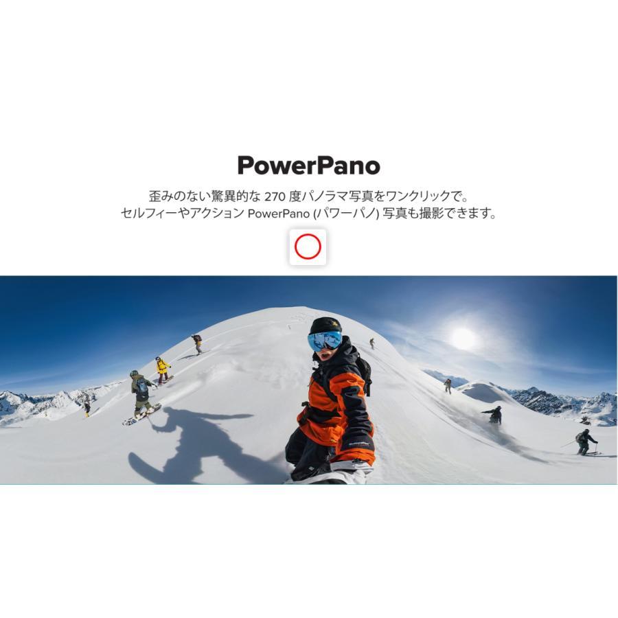GoPro MAX(マックス) / CHDHZ-202-FX 小型宅配便 tajimastore 17