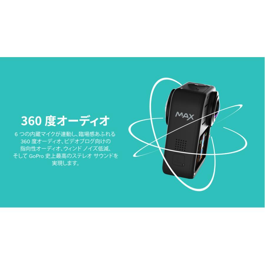 GoPro MAX(マックス) / CHDHZ-202-FX 小型宅配便 tajimastore 18