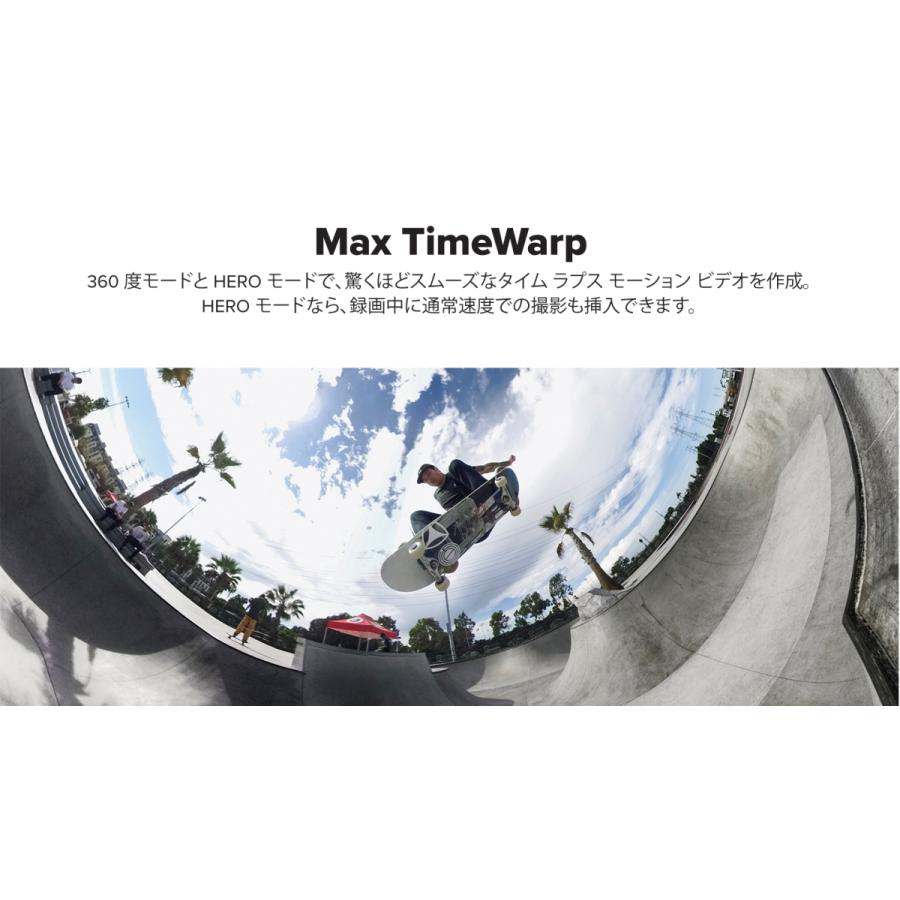 GoPro MAX(マックス) / CHDHZ-202-FX 小型宅配便 tajimastore 19