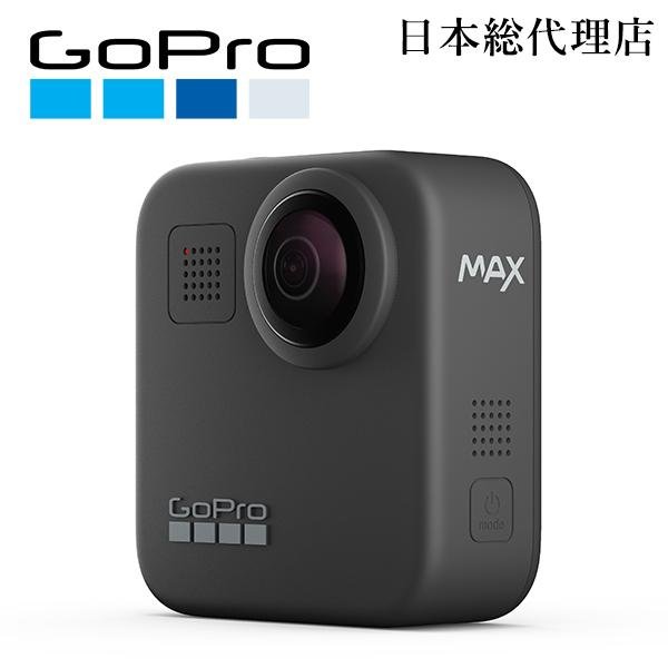 GoPro MAX(マックス) / CHDHZ-202-FX 小型宅配便 tajimastore 03