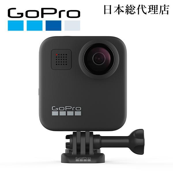 GoPro MAX(マックス) / CHDHZ-202-FX 小型宅配便 tajimastore 06