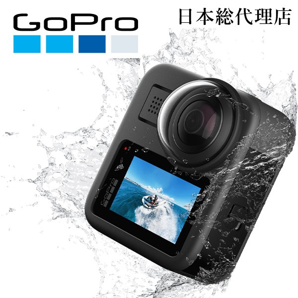 GoPro MAX(マックス) / CHDHZ-202-FX 小型宅配便 tajimastore 08
