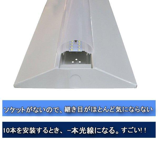 逆富士型照明器具 led逆富士 LEDベースライト 高輝度4000lm 25w商品電力 20w2灯相当 直管型led蛍光灯 天井直付型 逆富士蛍光灯 ledベースライト 逆富士照明|taka-store|02