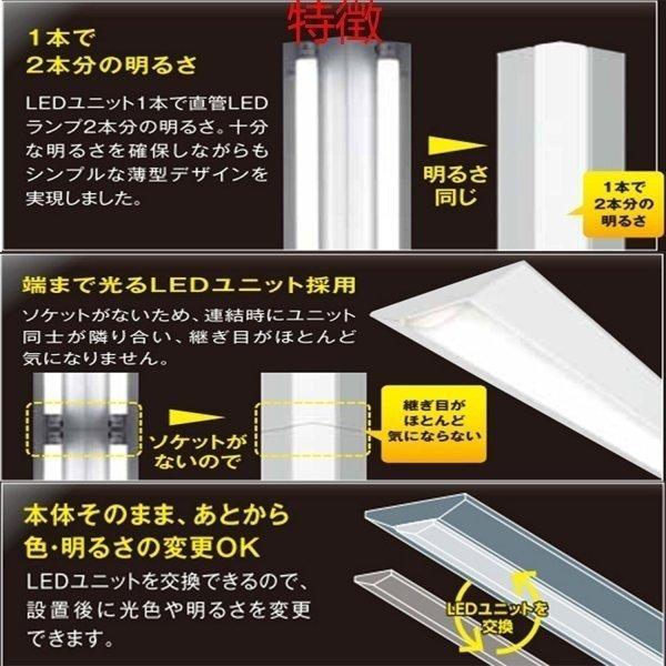 逆富士型照明器具 led逆富士 LEDベースライト 高輝度4000lm 25w商品電力 20w2灯相当 直管型led蛍光灯 天井直付型 逆富士蛍光灯 ledベースライト 逆富士照明|taka-store|04