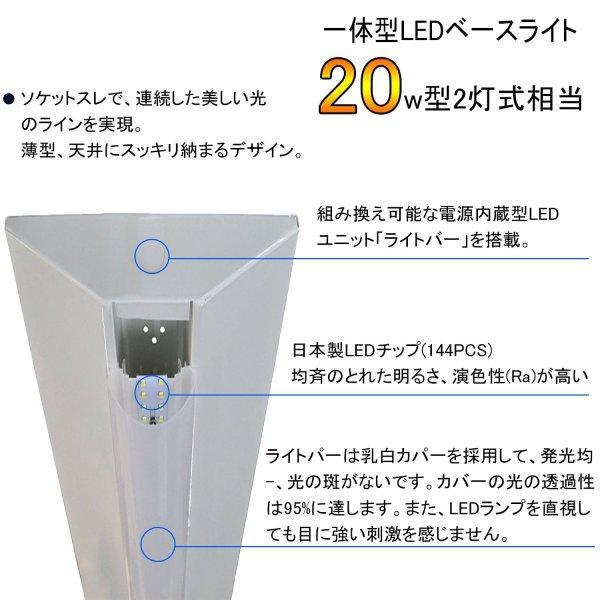 逆富士型照明器具 led逆富士 LEDベースライト 高輝度4000lm 25w商品電力 20w2灯相当 直管型led蛍光灯 天井直付型 逆富士蛍光灯 ledベースライト 逆富士照明|taka-store|05
