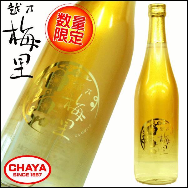 越乃梅里 純米大吟醸 ゴールドボトル 720ml 新潟 日本酒 地酒 人気 DHC酒造 限定|takabatake-sake