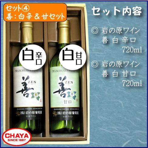 ギフト 送料無料 岩の原ワイン 選べるギフト2本セット! 岩の原葡萄園 takabatake-sake 06