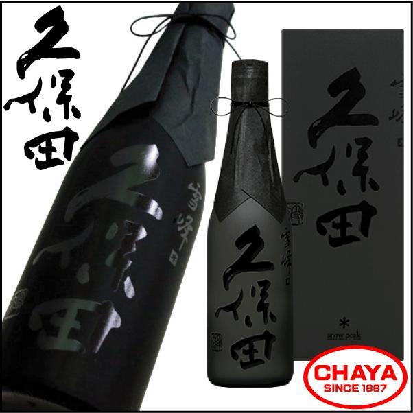 久保田 雪峰-せっぽう- 純米大吟醸 500ml 新潟 日本酒 地酒 朝日酒造 スノーピーク snowpeak|takabatake-sake