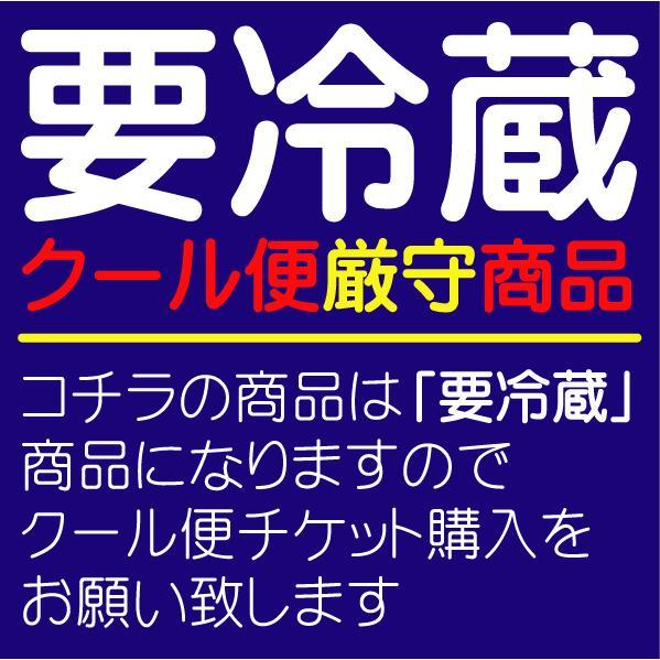 〆張鶴 純米大吟醸 RED LABEL 720ml 【クール便厳守商品】限定 少量限定|takabatake-sake|02