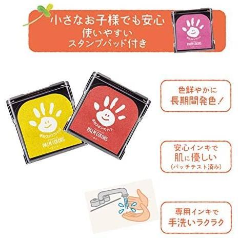 シャチハタ 手形 足形アート制作キット FirstArt 色紙 2ひきのサカナ HPSK-SB/H-3 (色紙/2ひきのサカナ)|takaeshop|06