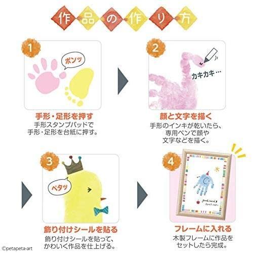 シャチハタ 手形 足形アート制作キット FirstArt 色紙 2ひきのサカナ HPSK-SB/H-3 (色紙/2ひきのサカナ)|takaeshop|07