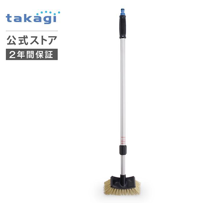 デッキブラシ 伸縮型パチットデッキブラシ 新色追加して再販 G270 タカギ 市場 公式 安心の2年間保証 takagi