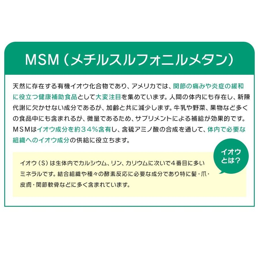 グルコサミンゴールドPRO コンドロイチン ヒアルロン酸 筋骨草 MSM ポイント10倍 送料無料(一部地域除く)|takagiyakuhin|10