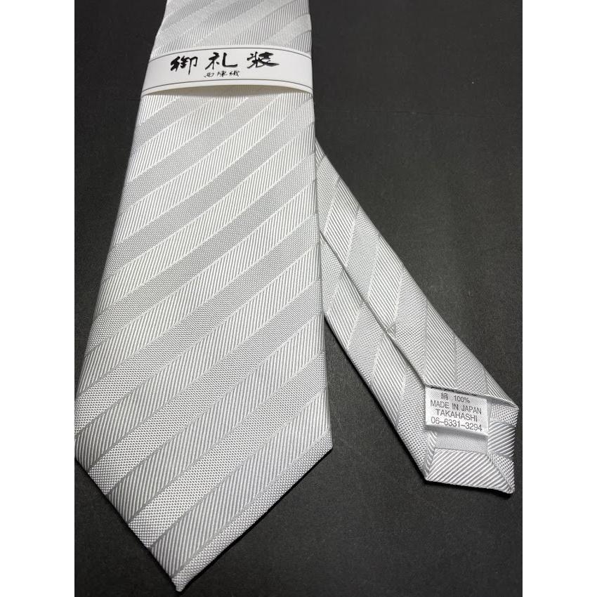 シルバーグレー ネクタイ 日本製 京都 西陣織 撥水加工 絹100% 礼装用 礼服用 結婚式 冠婚葬祭 フォーマル シルク NF101|takahashi-neck-wear|02
