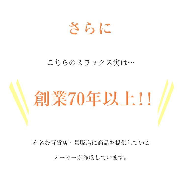 通年物 ビジネススラックス ブラック メール便×非対応スラックス メンズ ツータック パンツ ビジネスパンツ 裾上げ済み 洗える 大きいサイズ takahashi-wear 13