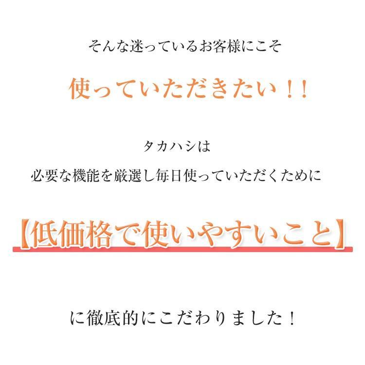 通年物 ビジネススラックス ブラック メール便×非対応スラックス メンズ ツータック パンツ ビジネスパンツ 裾上げ済み 洗える 大きいサイズ takahashi-wear 08