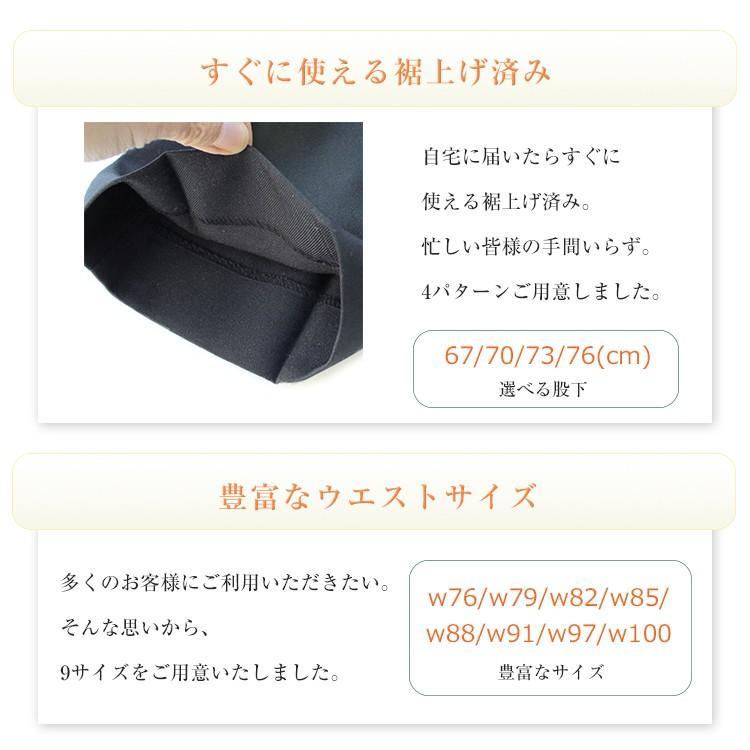 通年物 ビジネススラックス ブラック メール便×非対応スラックス メンズ ツータック パンツ ビジネスパンツ 裾上げ済み 洗える 大きいサイズ takahashi-wear 09
