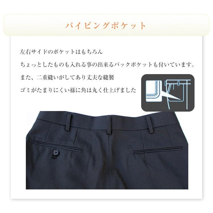 通年物 ビジネススラックス ネイビー メール便×非対応スラックス メンズ ツータック パンツ ビジネスパンツ 裾上げ済み 洗える 大きいサイズ|takahashi-wear|10