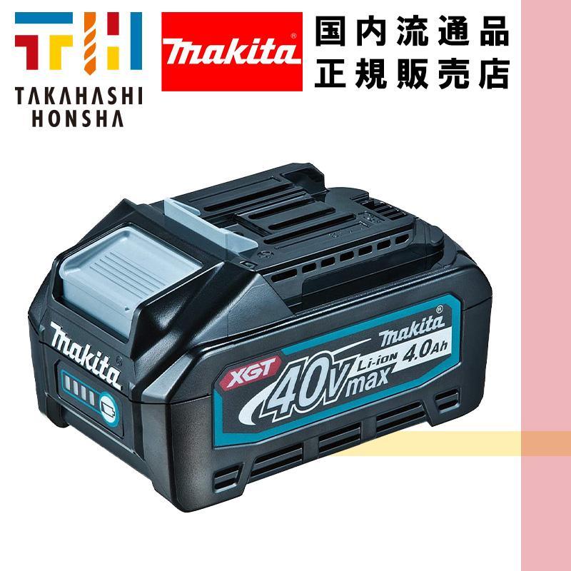 マキタ 早割クーポン 40V 4.0Ah バッテリー A-69939 BL4040 蔵 IP56