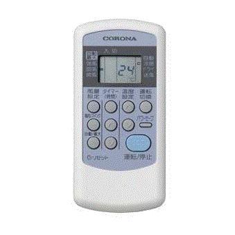 CORONA コロナ 2020モデル AR-03 コロナ部品:エアコンリモコン お洒落