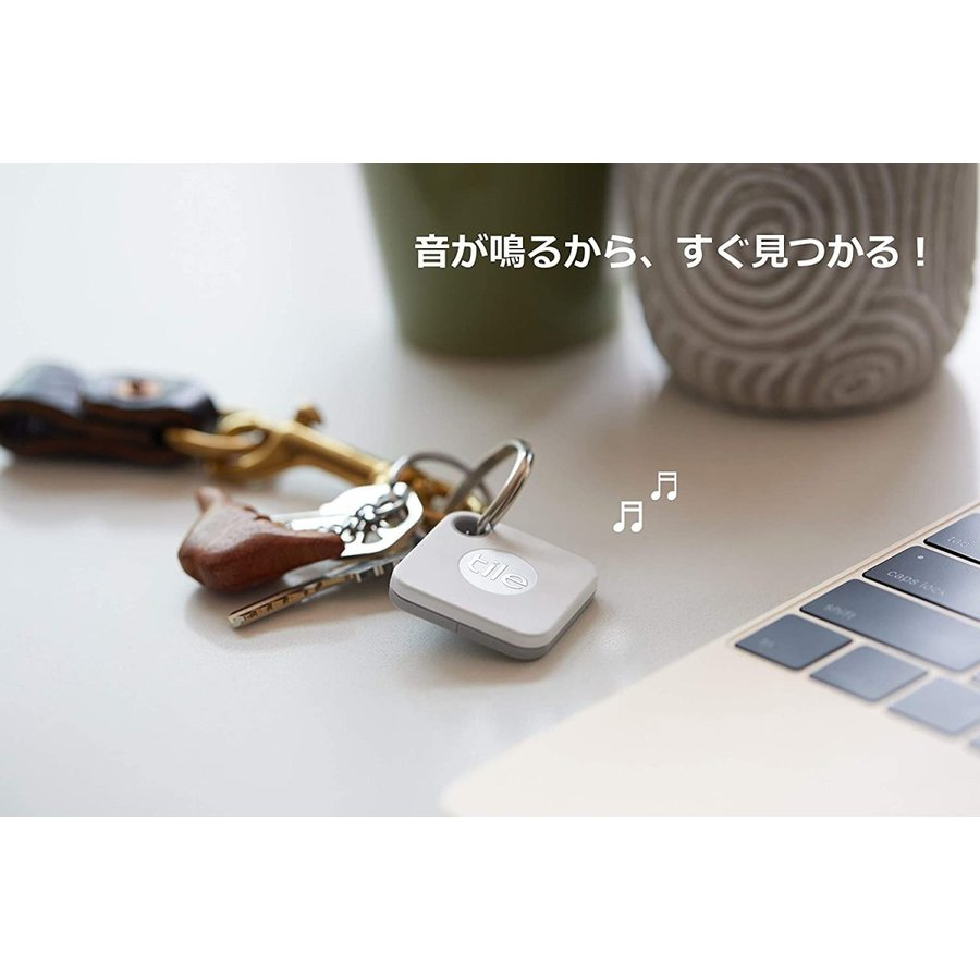 Tile Mate 電池交換版 探し物 最新 マート スマホが見つかる 紛失防止 タイルメイト EC-13001-AP 日米シェアNo.1