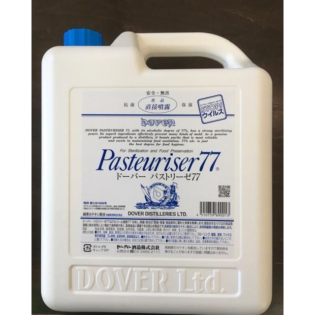 最安値 パストリーゼ 数量限定 パストリーゼ77 5リットル パストリーゼ ドーバー パストリーゼ77 詰替 5L 5000ml 5000|takahata-544|02
