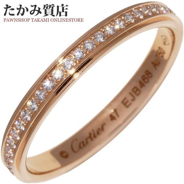 週間売れ筋 カルティエ 指輪 リング K18PG ダイヤ50P 約0.13ct ダムールウェディングリング 幅2.3ミリ フルサークル B40935 #47 7号, leffe 881801f0