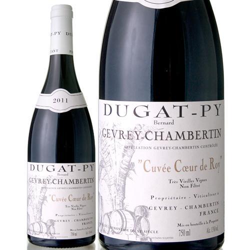 ジュヴレ シャンベルタン クール ド ロワ トレ ヴィエイユ ヴィーニュ V.V. [ 2011 ]デュガ ピィ ( 赤ワイン )