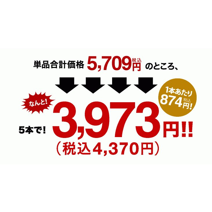 ワインセット 送料無料 第26弾 辛口 スパークリングワイン 気軽に楽しめる 得々泡 5本 セット(追加7本同梱可)|takamura|02