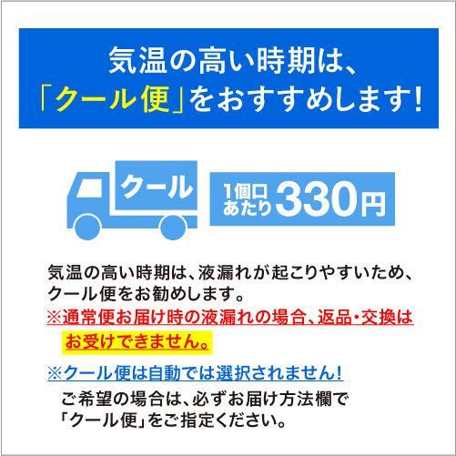 ワインセット 送料無料 第26弾 辛口 スパークリングワイン 気軽に楽しめる 得々泡 5本 セット(追加7本同梱可)|takamura|08