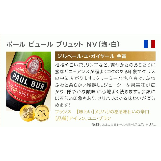 ワインセット 送料無料 第26弾 辛口 スパークリングワイン 気軽に楽しめる 得々泡 5本 セット(追加7本同梱可)|takamura|03