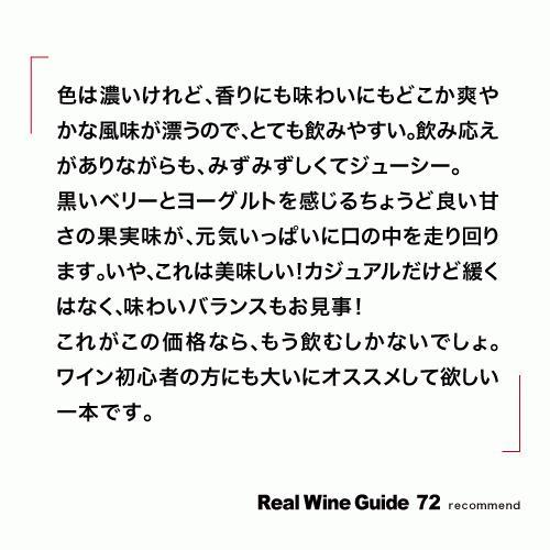 旨安大賞 エル ヴォルケテ テンプラニーリョ  [ 2019 ] スパニッシュ パレット ( 赤ワイン )|takamura|03