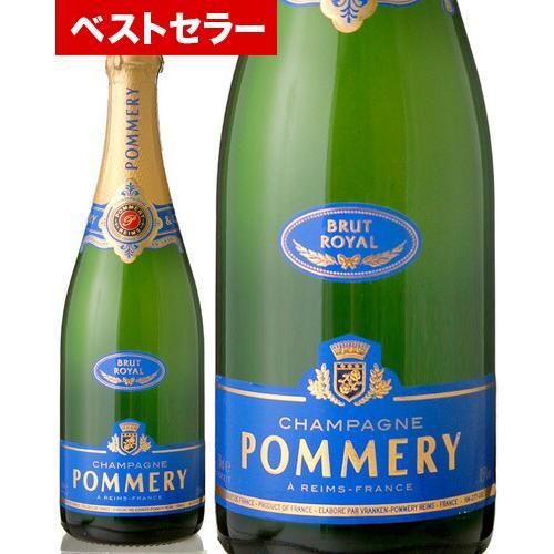 並行 箱なし ポメリー ブリュット ロワイヤルNV ( 泡 白 )  シャンパン シャンパーニュ|takamura