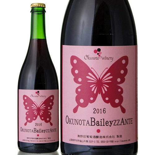 野田 ワイン